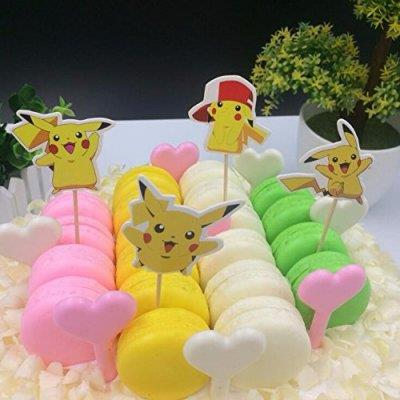 Pokemon Go - Birthday Party Supplies