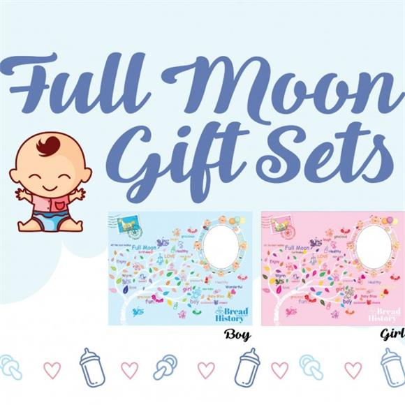 Time 12 - Baby Full Moon Gift Sets