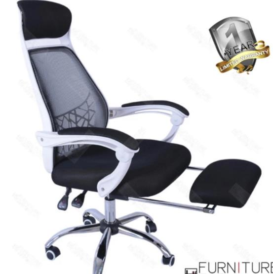 Adjustable Height - High Back Office Chair
