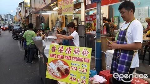 Chee Cheong Fun - Hong Kong Chee Cheong Fun